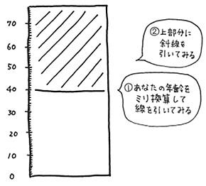 st_monosasi01.jpg