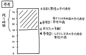 st_monosasi02.jpg