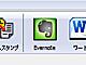 仕事耕具:airpenMINIがEvernoteに対応、手書きメモをワンクリックでクラウドへ