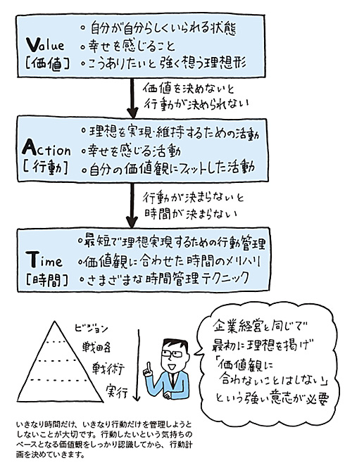 st_jitan03.jpg