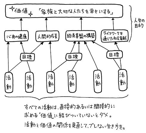 st_jitan04.jpg