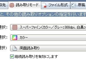 st_jisui21a.jpg