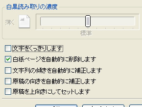 st_jisui21b.jpg