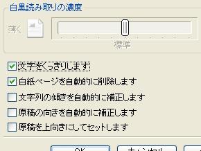 st_jisui22b.jpg