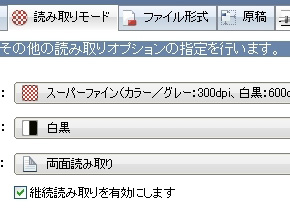 st_jisui23a.jpg
