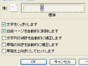 st_jisui23b.jpg