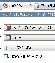 st_jisui24a.jpg