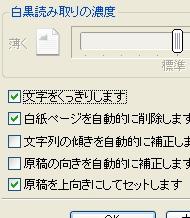 st_jisui24b.jpg