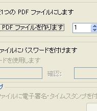 st_jisui24c.jpg