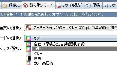 st_jisui25.jpg