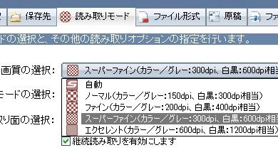 st_jisui26.jpg