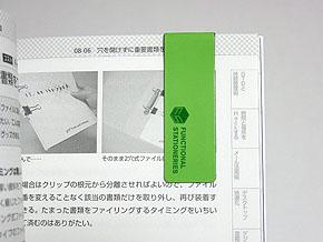 st_mag13.jpg
