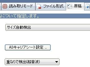 st_jisui33.jpg