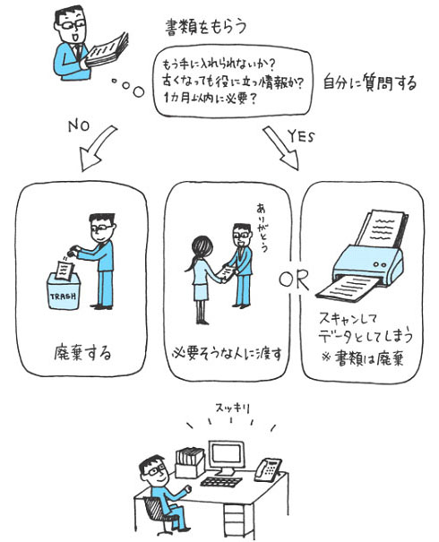 st_jitan02.jpg