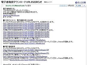 st_yo06a.jpg