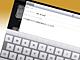あなたの不安、見積もります:iPadでメモを取るつもりでブログの記事まで仕上げてしまう