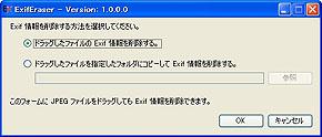 st_geo21.jpg