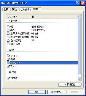 st_geo23.jpg