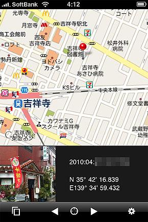 st_geo32.jpg
