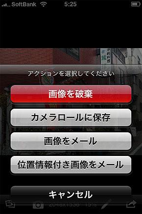 st_geo42.jpg