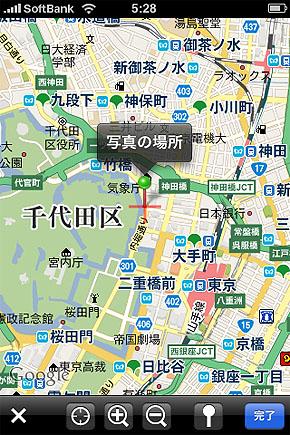 st_geo43.jpg