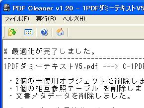 st_pdf11.jpg