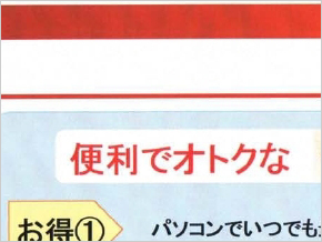 st_pdf32.jpg