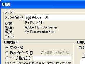 st_ap04a.jpg