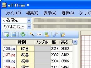 st_kd08.jpg