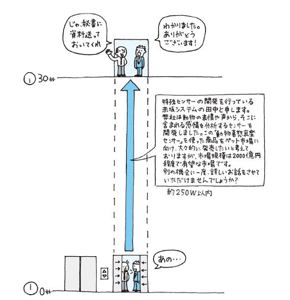 st_jitan01.jpg