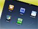 電子書籍「自炊」完全マニュアル:iPadで自炊データを快適に読むためのテクニック(読書ビュワーアプリ編)