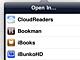 iPadで自炊データを快適に読むためのテクニック(困ったこと解決編)