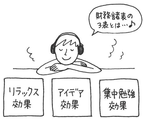 st_nagata01.jpg