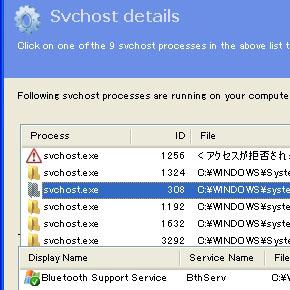 st_sh12.jpg