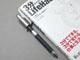 3分LifeHacking:手帳をパワーアップする、ユニークなペンホルダーを探す