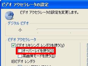 st_ss03.jpg