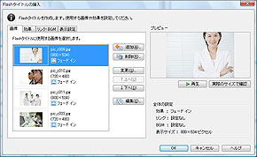 ay_hpb05.jpg