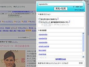 eijirou01-yf.jpg
