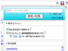 eijirou02-yf.jpg
