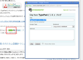 TypePad ビジネス