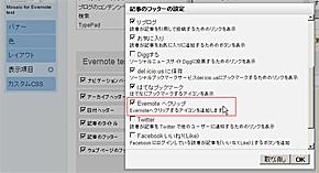 TypePad Pro