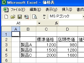 st_ex01.jpg