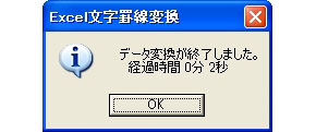 st_ex06.jpg