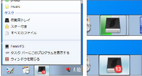 Windows 7�ւ̑Ή�������