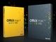 Microsoft、クラウドサービスも利用できる「Office for Mac 2011」発売