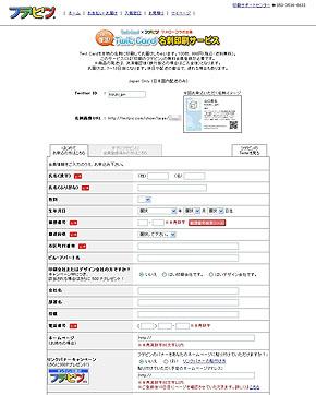 st_meishi102.jpg