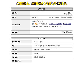 st_meishi103.jpg