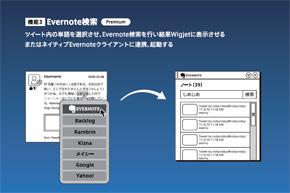 Evernote����