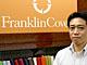 フランクリン・プランナー・ジャパンに聞く「人生が変わる手帳の使い方」