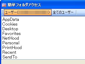 st_fa01.jpg